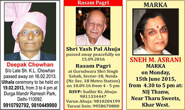 classified-display-obituary-ad